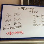 本日7/17連休最終日こんな感じです(^^)