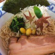 本日より9月の限定麺「秋刀魚節と松茸の中華そば」