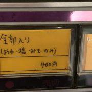 12/23、12/24情報(^^)