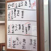 4/2、本日より4月限定麺発売です