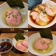 10/28「大和肉鶏の中華そば、つけ麺」です