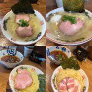 6/2は「ホンビノス 貝と鴨脂の中華そば・昆布水つけ麺」です