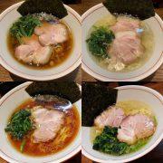 8/31、お休みです 9/1は既報通り錦爽鶏の中華そばです